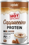 Hot Cappuccino Protein 370 г (VPLab)